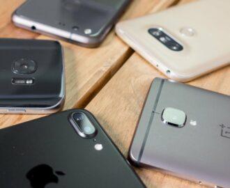 Handphone Keren